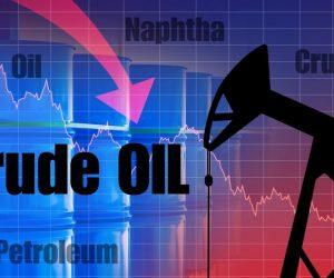 Crude-Oil-Type-1-